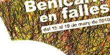 Benicarló en Falles 2010